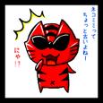 Geki_01