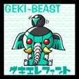 Geki_11