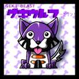 Geki_25
