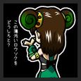 Geki_36