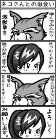 Geki_37