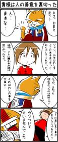 Geki_42