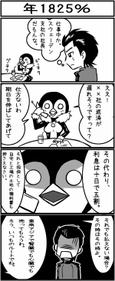Geki_44