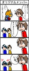 Geki_47