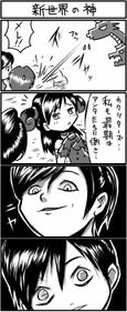 Geki_48