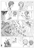 Hibiki_setsubun