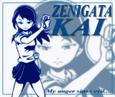 Z_kai