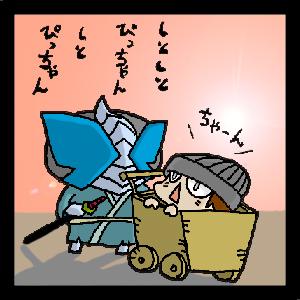 画像倉庫に飛ぶヨン☆